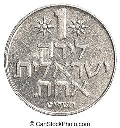 1 Israeli old Lira coin