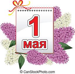 1, mai, glückwünsche