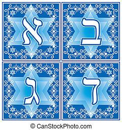 1, parte, hebreu, letters.