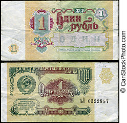 1 Rouble USSR 1991 - Front and back side of Soviet bank note...