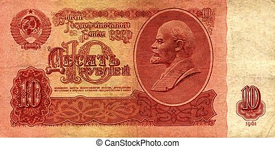 10 Rubles banknote with a portrait of Lenin - vintage ...