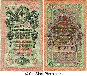 10 Rubles Russia 1909 - Front and back side of a...