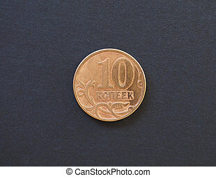10 Russian rubles kopecks coin