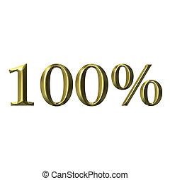 100 パーセント