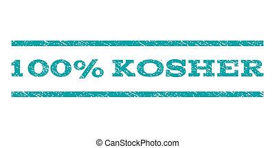 100 Percent Kosher Watermark Stamp