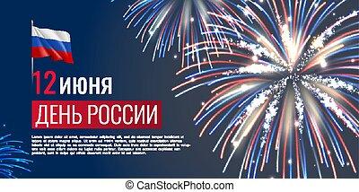 12, junio, día, rusia, independencia, feliz