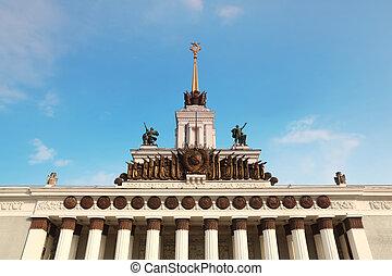 17, 15:, szovjetúnió, russia., 15, elfogadott, tető, -, ...