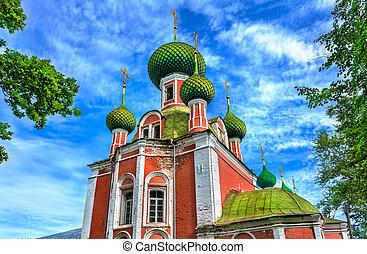 1740., costruito, nevsky, pereslavl-zalessky, chiesa, russia., alessandro