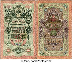 1909, rubles, russie, 10