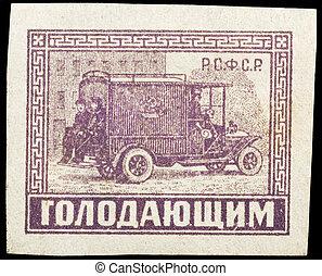 (1922)., collectible, szovjetunió, bélyeg
