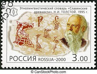 (1923-1996), secolo, francobollo, serie, -, xx, scienza, russia, n.i.tolstoy, 2000, stampato, russia, circa, 2000:, mostra
