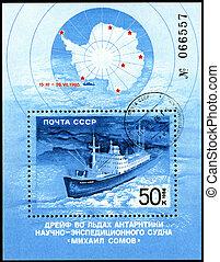 """1986, timbre, -, urss, 1986:, """"michael, vaisseau, environ, spectacles, somov"""", imprimé"""