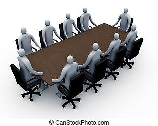 #2, 会议室