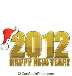 2012, 新年快樂