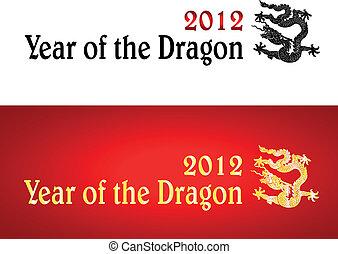 2012, anno drago, design., vec