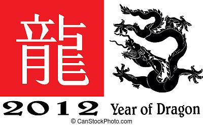 2012, anno drago, disegno