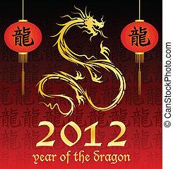 2012, anno, drago
