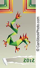 2012 China origami dragon year
