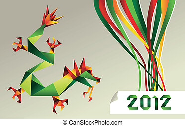 2012 Chinese calendar origami dragon.