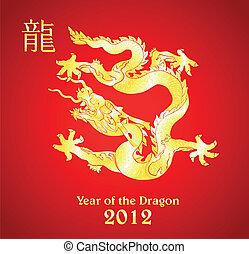 2012, dragón