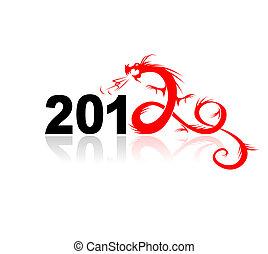 2012, jaar, van, draak, illustratie, voor, jouw, ontwerp