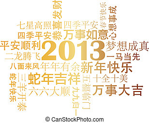 2013, 春節, 問候, 正文