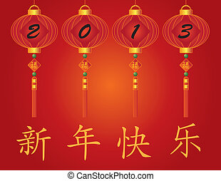 2013 Chinese New Year Lanterns Illustration