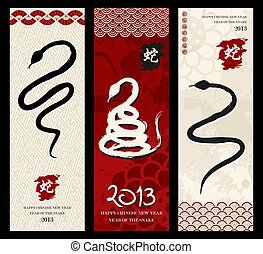 2013 Chinese New Year of the Snake brush style banners set. Vector illustration layered for easy manipulation and custom coloring.