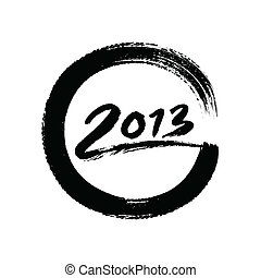 2013 new year message paint brush