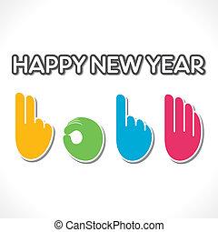 2014, אצבע, לספור, יצירתי, העבר