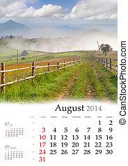 2014 Calendar. August. Beautiful summer landscape in the mountain village.