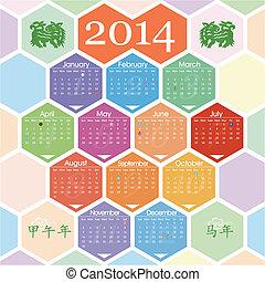 2014 Chinese Calendar