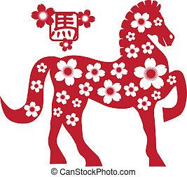 2014 Chinese Horse with Flower Motif Illusrtation - 2014...