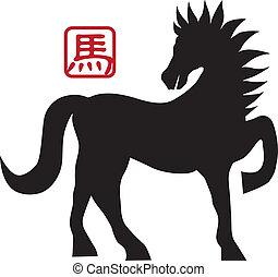 2014 Chinese Zodiac Horse Silhouette