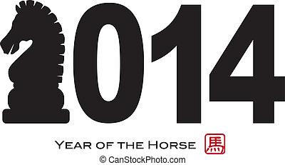 2014, chinesisches , pferd, illusrtation
