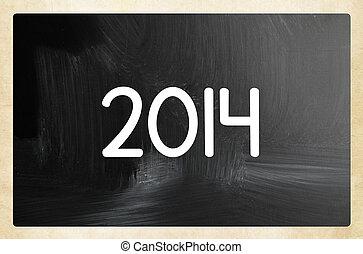2014 concept