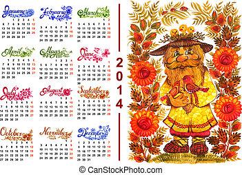 2014, naptár
