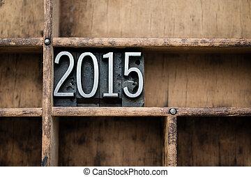 2015, 型, タイプ, 凸版印刷, 引き出し