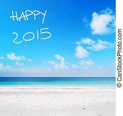 2015, 愉快, 寫