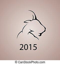 2015, 新年おめでとう, の, ∥, sheep