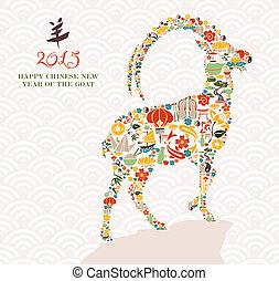 2015, 新, goat, 年