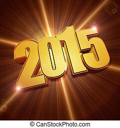 2015, 金, 光線, ライト