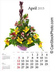 2015 Calendar. April.