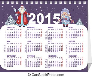 2015 calendar. Grandfather Frost and Snow Maiden. ...