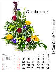 2015 Calendar. October.