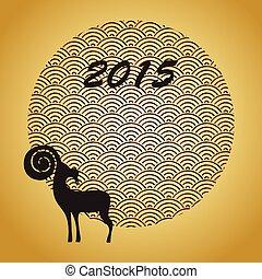 2015, chêvre, chinees, jaar