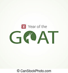 Chinese Lunar Year of the Goat. - 2015 - Chinese Lunar Year ...