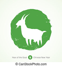 2015 - Chinese Lunar Year of the Goat. Chinese calligraphy goat. Vector illustration.