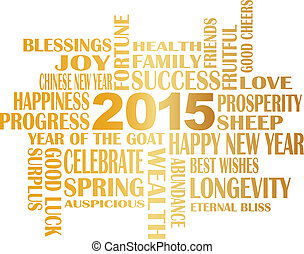 2015 Chinese Lunar New Year English Greetings Text Wishing Health Good Fortune Prosperity Happiness in the Year of the Goat Isolated on White Background Illustration
