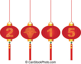 2015 Chinese New Year of the Goat Lanterns Illustration